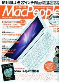 MacPeople(マックピープル) 2010年 02月号