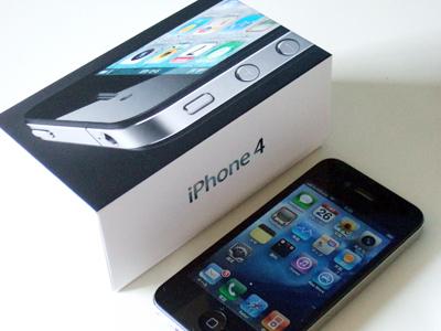 画像:iPhoneと箱