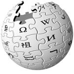 画像:ウィキペディア