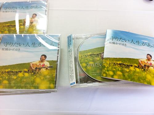 画像:CD