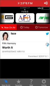 ドコデモFMの画面