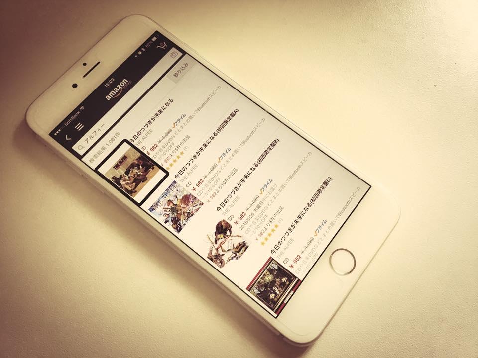iPhoneでAmazonのアプリをVoiceOverで使用している場面