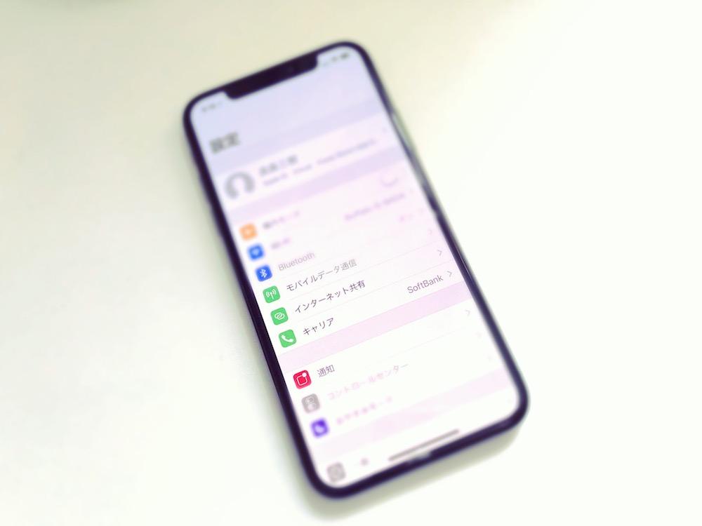 iPhone Xの設定アプリ画面