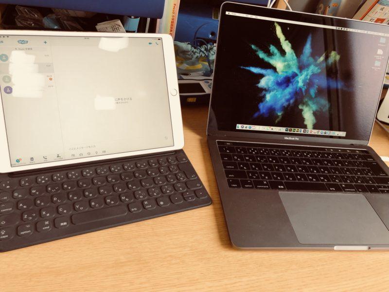 スカイプに接続したiPadとMacBook Pro