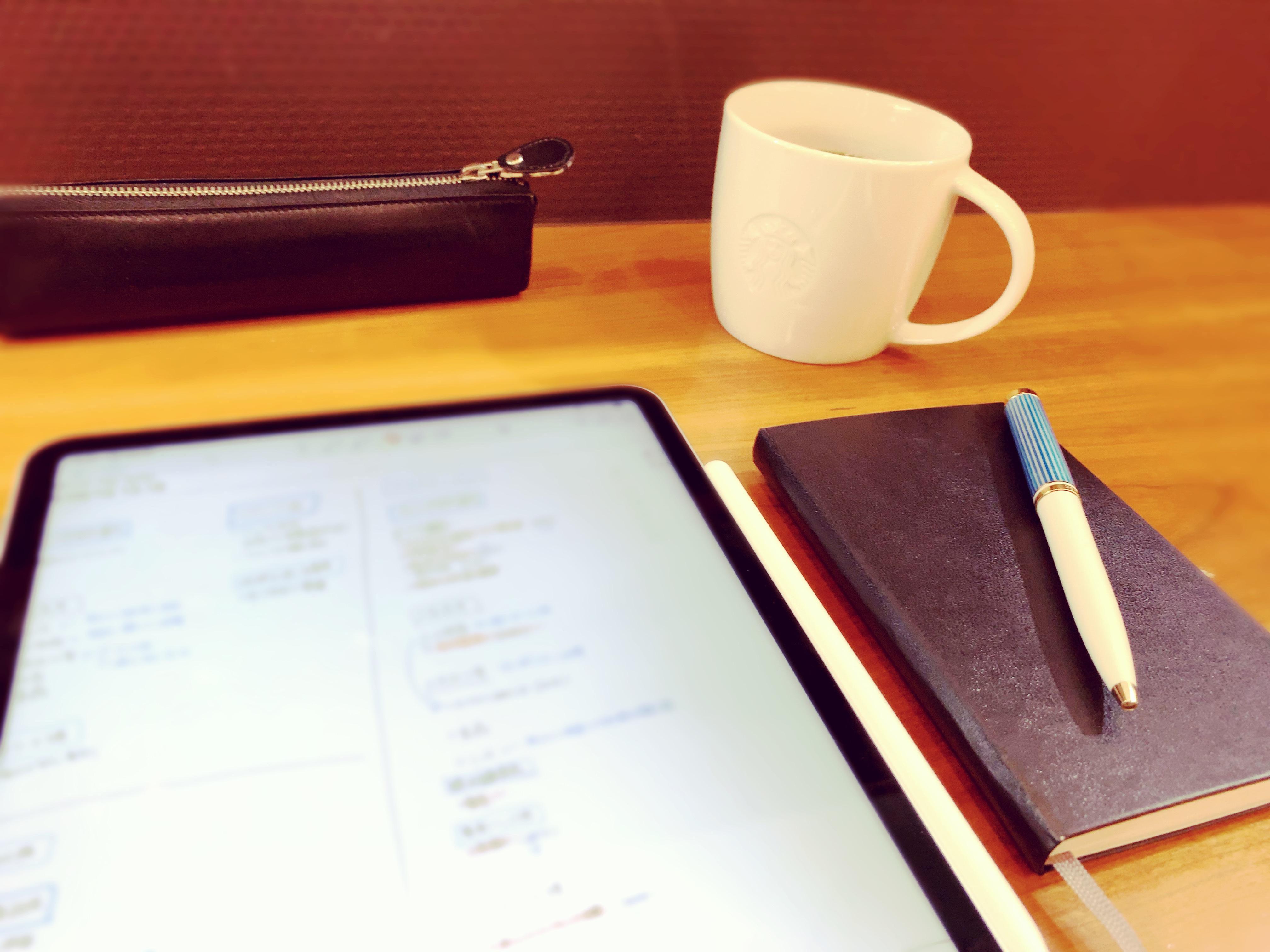 iPadとノートとペン
