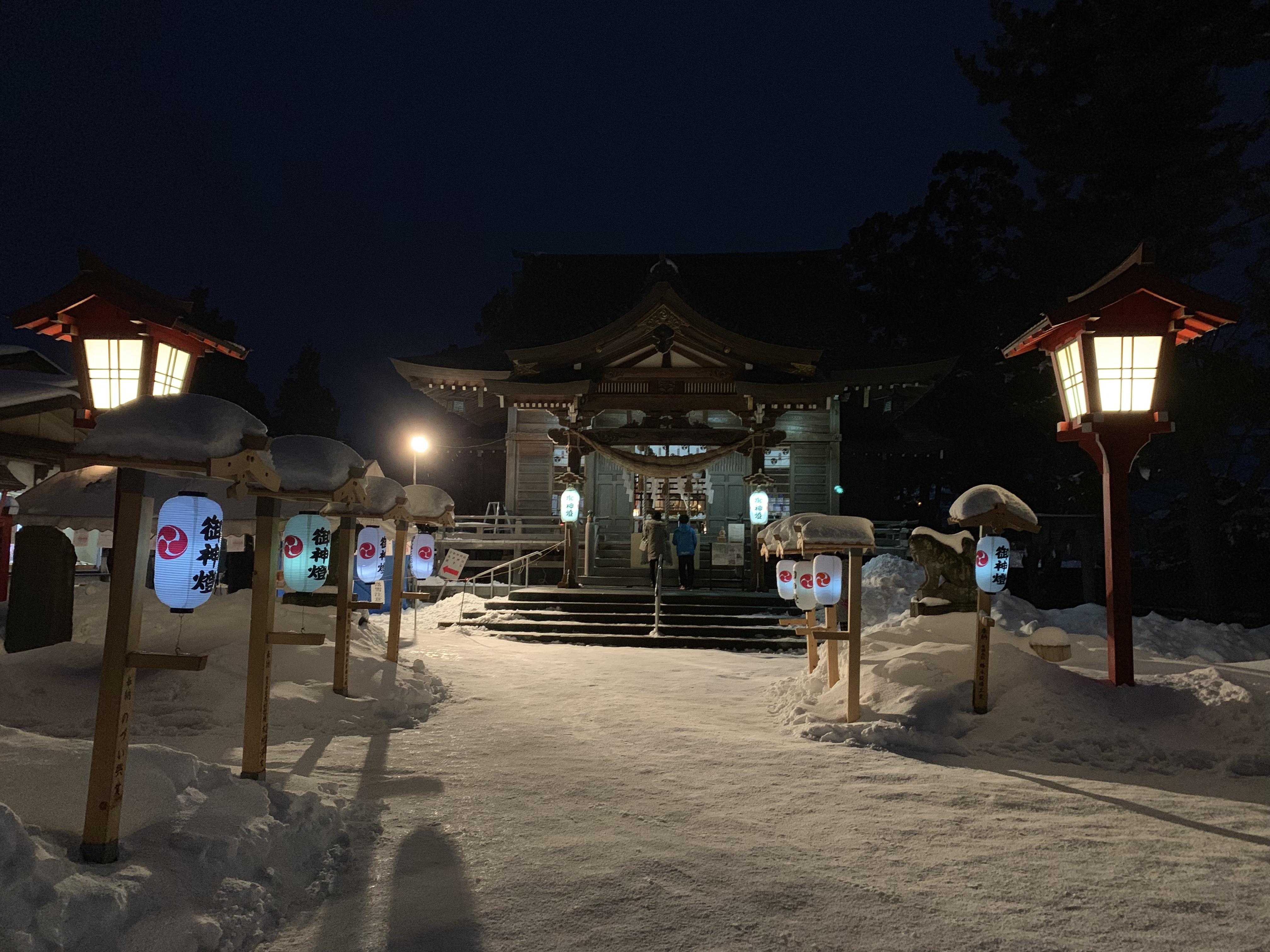 鶴田八幡宮