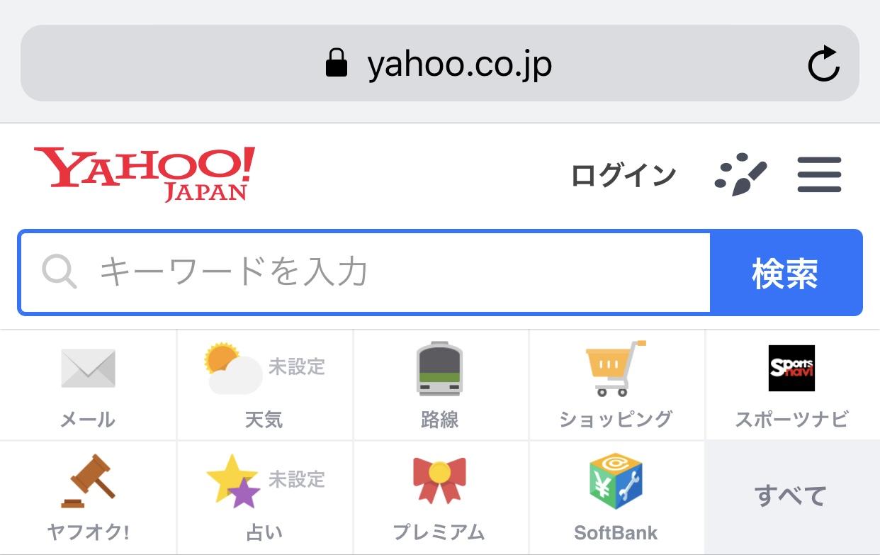 Yahoo! JAPANスマホ版のトップページ